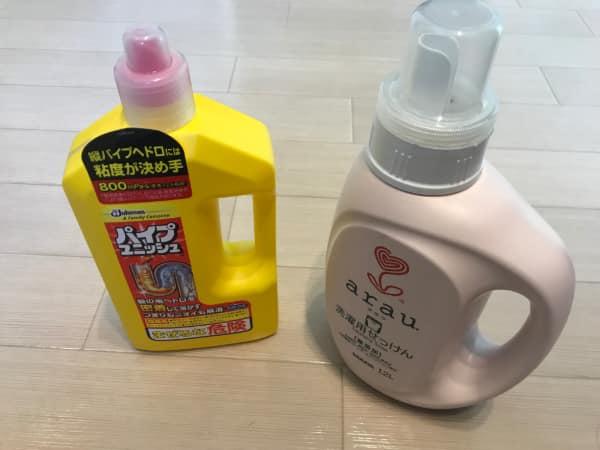 誤飲すると中毒を起こす洗剤・殺虫剤・漂白剤