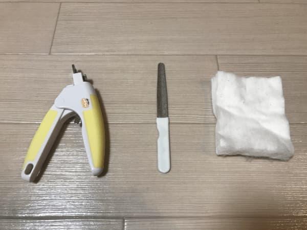 爪切りの基本の道具