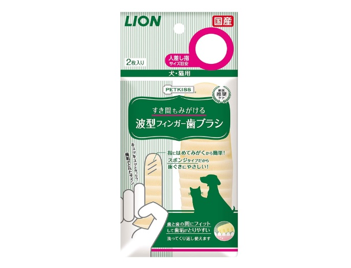 犬専用歯磨きシート